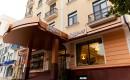 Hotelul Regency